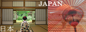 japan-banner