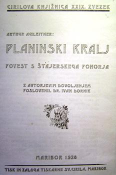 http://www2.arnes.si/~ovresn/naslovnica.JPG